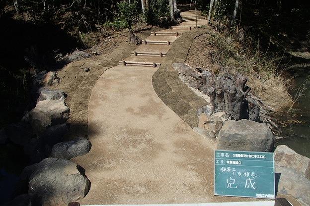 北薩3 施工実績 株式会社山之内庭園
